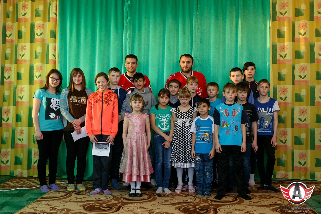 Свердловский детский дом фото детей
